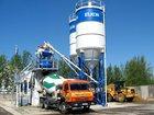 Фото в   Продажа товарного бетона от производителя, в Троицке 2900