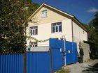 Смотреть изображение Продажа домов ДОМ В ТУАПСЕ 34046036 в Туапсе