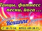 Скачать фото Другие развлечения Студия досуга Roxanne для детей и взрослых 32627550 в Туле