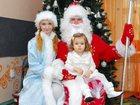 Увидеть фото  Дед мороз на дом 34121142 в Туле