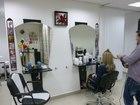 Скачать изображение Салоны красоты Окрашивание волос всего за четверть цены в марте 34748091 в Туле