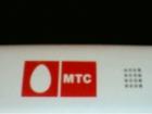 Фотография в Компьютеры Сетевое оборудование Продается модем МТС - Коннект 4. Куплен года в Богородицке 500