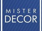 Уникальное foto  Компания MISTER DECOR, производство, доставка, установка гипсовой лепнины 67883964 в Туле