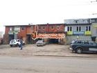 Предлагаем к продаже здание с арендаторами по адресу: Новоме
