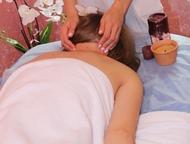Массаж в Туле, качество гарантировано Качественный массаж от опытного специалист