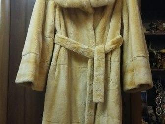 Авито Тула Женская Одежда