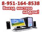 Новое изображение Ремонт компьютерной техники Компьютерная помощь в Твери 32302494 в Твери