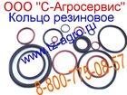Новое фото  Кольцо резиновое 32523374 в Твери