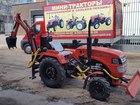 Скачать бесплатно фотографию Трактор Минитрактор Уралец 220 35377798 в Твери