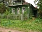 Скачать фото Дома Дом 70м с садом 20 соток 25км от Твери 43292269 в Твери