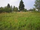 Увидеть фотографию Земельные участки Участок 21 соток, собственность, земли населенных пунктов 60788418 в Твери