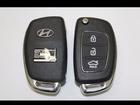 Свежее фото  Утеряны ключи от машины Хендай 67709240 в Твери