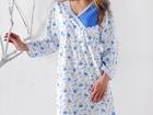 Свежее изображение Женская одежда Теплые ночные сорочки, футер, фланель 68141273 в Твери