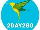 Увидеть изображение  2DAY2GO – активный отдых и отдых выходного дня в Анапе 69885461 в Анапе