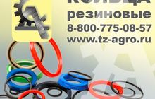 Кольца резиновые для труб