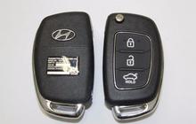 Утеряны ключи от машины Хендай