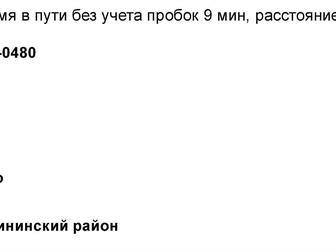 Новое изображение Земельные участки Продам участок 8 соток в СНТ Луч, Калининский район, 7 км Волоколамское шоссе 38981489 в Твери