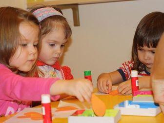 Скачать бесплатно foto  Набор детей в детский центр 67890208 в Твери