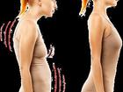 ����������� � ������� � �������� ������ ������� ��������� ��������� ������  Magnetic posture � ��� 1�550