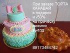 Увидеть изображение Организация праздников Свадебный торт Уфа Свадебные торты и капкейки на заказ, Капкейки от 80 руб 32761858 в Уфе