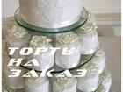 Скачать бесплатно изображение  Торты в Уфе Халяль Чак чак Уфа на свадьбу Никах и любые праздники 32952103 в Уфе