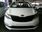 Скачать бесплатно foto Продажа новых авто НОВЫЙ КИА РИО 33136949 в Уфе