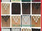 Новое изображение Салоны красоты Волосы на заколках 33239829 в Уфе