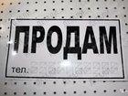 Новое изображение Коммерческая недвижимость В с, Федоровка продается производственная база, 34012486 в Уфе