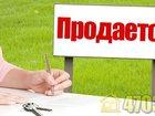 Увидеть foto Коммерческая недвижимость В с, Федоровка продается производственная база, 34049846 в Уфе