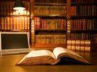 Просмотреть foto Курсовые, дипломные работы Заказать диплом в Уфе 34464653 в Уфе