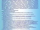 Скачать фото Повышение квалификации, переподготовка Обучение по рабочим специальностям, охране труда и промбезопасности 34537571 в Уфе