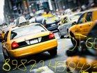 Изображение в Авто Такси такси от 60 руб Межгород догов. в Уфе 60