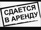 Фотография в   Сдается в аренду помещение под офис в Черниковке, в Уфе 0