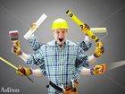 Скачать бесплатно изображение  профессиональные разнорабочие, 35418561 в Уфе