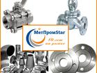 Скачать бесплатно foto Строительные материалы Предлагаем клапаны нержавеющие по низким ценам 36256634 в Уфе