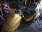 Просмотреть фото Земельные участки продам скутер хонда 36651782 в Уфе