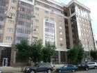 Уникальное фото Аренда нежилых помещений Сдам в аренду офисное помещение 126 кв, м ул, Мустая Карима, 16 37158226 в Уфе
