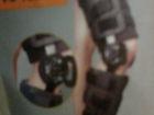 Скачать бесплатно фото  Фиксатор-шина колен, сустава дозирующий FS-1204 37712160 в Уфе