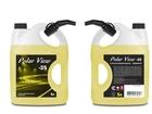 Новое фотографию Незамерзайка Незамерзающая жидкость оптом от производителя 40140961 в Уфе