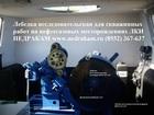 Смотреть фото  Лебедка исследовательская ЛКИ для скважинных работ гидродинамические исследования скважин 58733849 в Тюмени