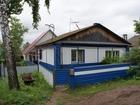 Просмотреть foto  Половина дома на 2 семьи в с, Дмитриевка 62125764 в Уфе