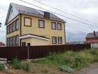 Смотреть фотографию Дома Нагаево, природа, красивый коттедж 62127806 в Уфе