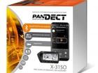 Скачать бесплатно изображение Автотовары Охранно-противоугонная микросистема Pandect X-3110 66463722 в Уфе