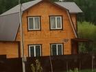 Новое foto  Дом 120 КВ, 2 этажа, 2 спальни 66598191 в Уфе