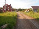 Свежее фото  продается участок 6 соток в собственности рб уфимский район село юматовского сельхозтеникума улица рубежная 67787133 в Уфе