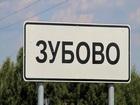 Увидеть фотографию Земельные участки Участки в коттеджном посёлке Зубовский парк 67840774 в Уфе