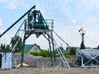 Уникальное изображение  Оборудование для бетонных заводов (РБУ), Бетонные заводы, НСИБ 68037061 в Уфе