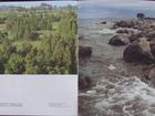 Смотреть изображение  Эстония Сделано в СССР, Купи альбом с картинками и описание о советской Эстонии 68342864 в Уфе