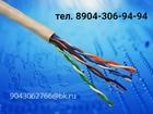 Новое фото Электрика (оборудование) Постоянно покупаем кабель 68903345 в Уфе