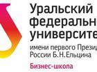Скачать изображение Повышение квалификации, переподготовка Профессиональная переподготовка в Уральском Федеральном Университете 69703552 в Уфе